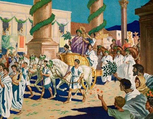 Uma reconstituição de um triunfo romano, uma celebração de uma vitória militar. No centro um general vencedor é levado na procissão por uma quadriga. Ilustração moderna, autor desconhecido.