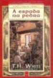Capa do livro: A Espada na Pedra