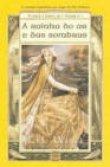 Capa do livro: A Rainha do Ar e das Sombra