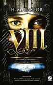 Capa do livro: VIII: Destinado à grandeza, atormentado por demônios