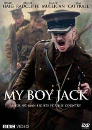Capa do filme: Meu filho Jack