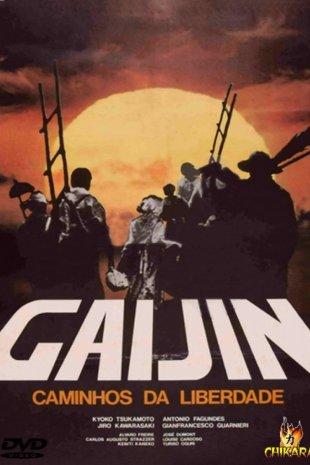 Capa do filme: Gaijin - Os Caminhos da Liberdade
