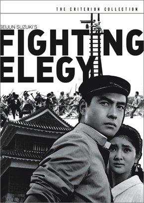 Capa do filme: Elegia da Luta