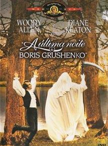 Capa do filme: A Última Noite de Bóris Grushenko