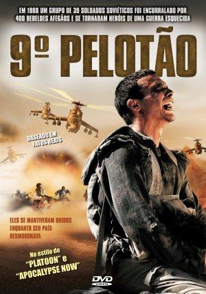 Capa do filme: 9º Pelotão