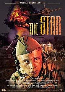 Capa do filme: A Estrela
