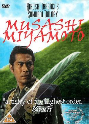 Capa do filme: O Samurai Dominante 2: Morte no templo Ichijoji