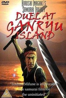 Capa do filme: O Samurai Dominante 3: Duelo na ilha Ganryu