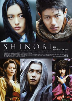 Capa do filme: Shinobi - A Batalha