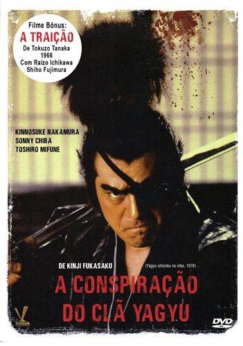 Capa do filme: A Conspiração do Clã Yagyu