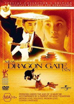 Capa do filme: Pousada do Dragão