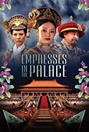 Capa do filme: Imperatriz no palácio