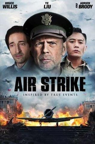 Capa do filme: Ataque aéreo