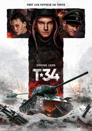 Capa do filme: T-34