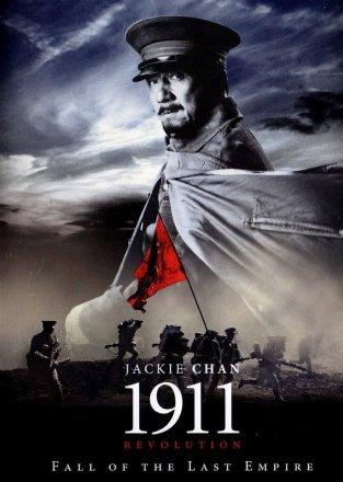 Capa do filme: 1911 - A Revolução