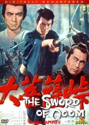 Capa do filme: A Espada da Maldição