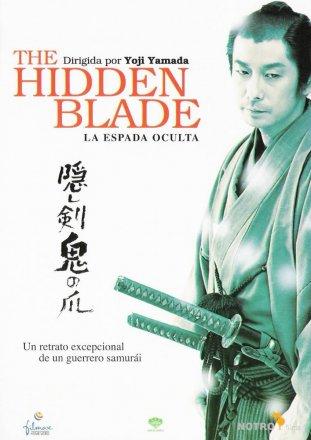 Capa do filme: A Espada Oculta