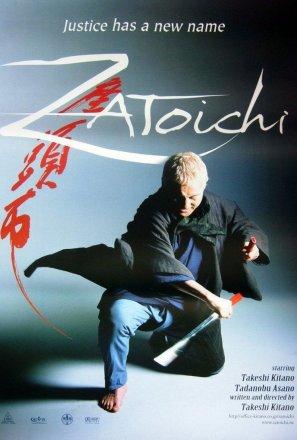 Capa do filme: Zatoichi