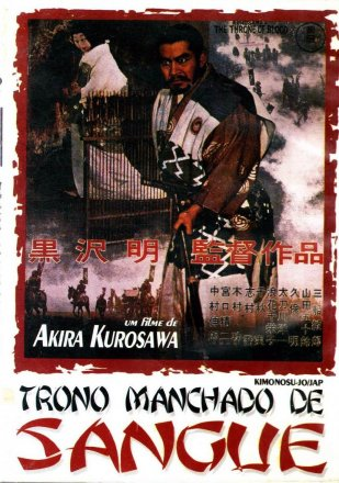 Capa do filme: Trono Manchado de Sangue