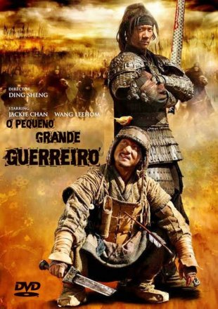 Capa do filme: O Pequeno Grande Guerreiro