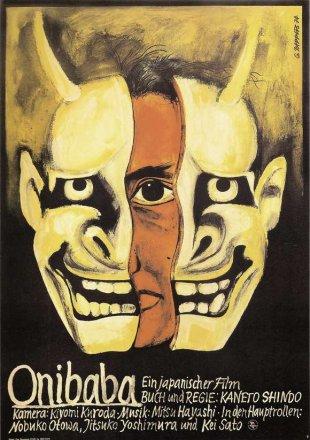 Capa do filme: Onibaba, O Sexo Diabólico