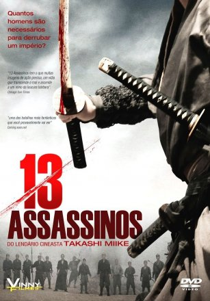 Capa do filme: 13 Assassinos