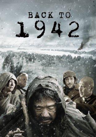 Capa do filme: Back to 1942