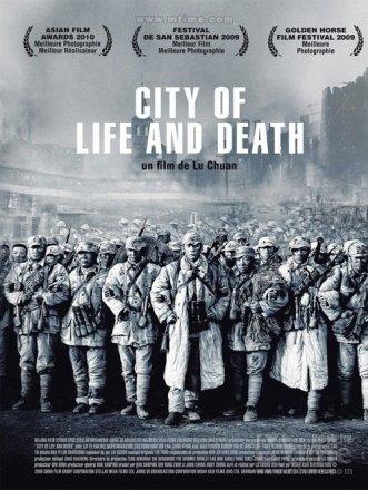 Capa do filme: O Massacre de Nanquim