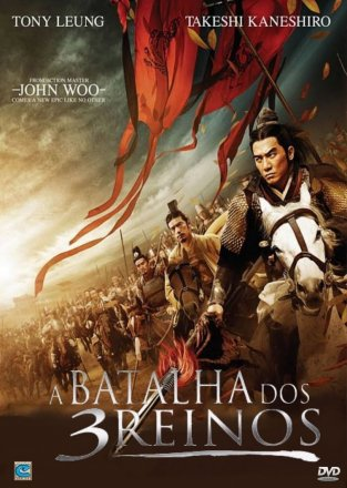 Capa do filme: A Batalha dos Três Reinos - Parte 2