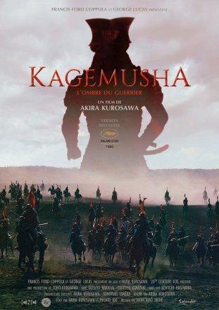 Capa do filme: Kagemusha, a Sombra de um Samurai