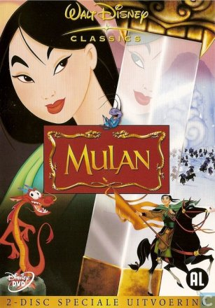 Capa do filme: Mulan