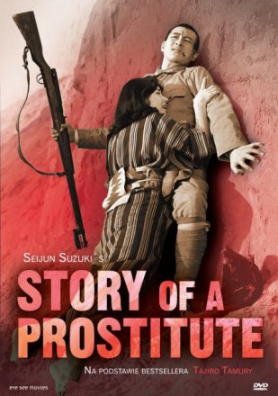 Capa do filme: História de uma Prostituta