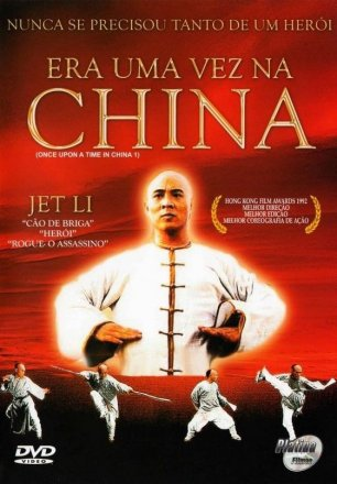 Capa do filme: Era Uma Vez na China