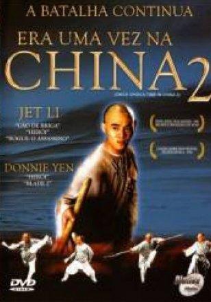 Capa do filme: Era Uma Vez na China 2