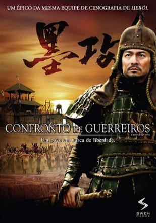 Capa do filme: Confronto de Guerreiros