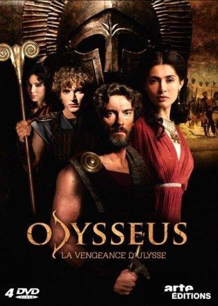 Capa do filme: Odysseus