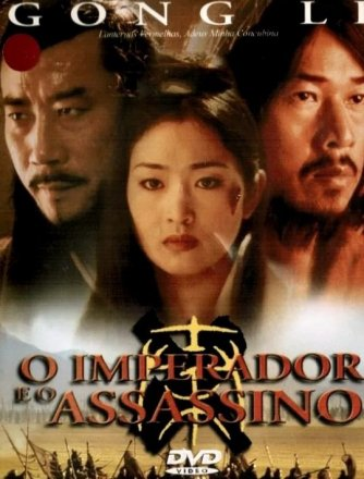 Capa do filme: O Imperador e o Assassino