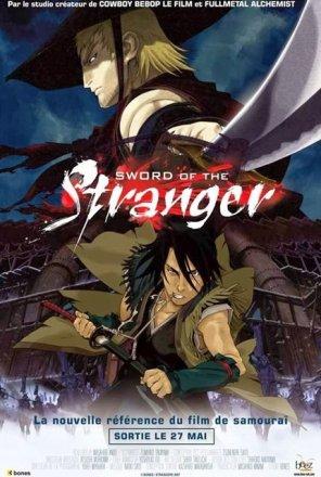 Capa do filme: A Espada do Estranho