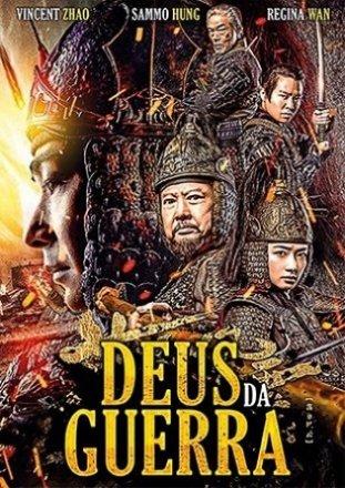 Capa do filme: Deus da Guerra
