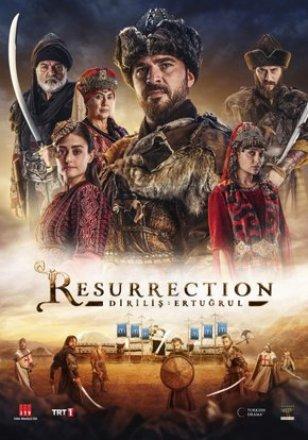 Capa do filme: O Grande Guerreiro Otomano