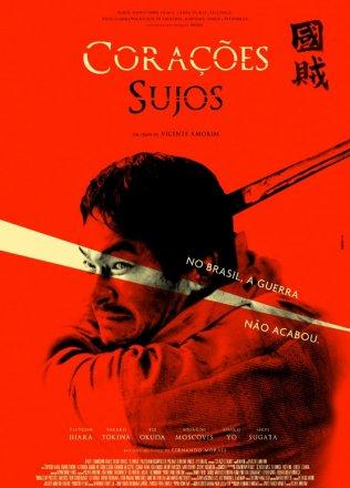 Capa do filme: Corações Sujos