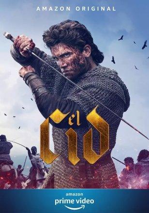 Capa do filme: El Cid