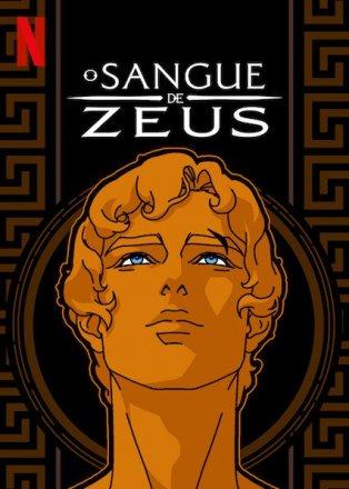 Capa do filme: O Sangue de Zeus