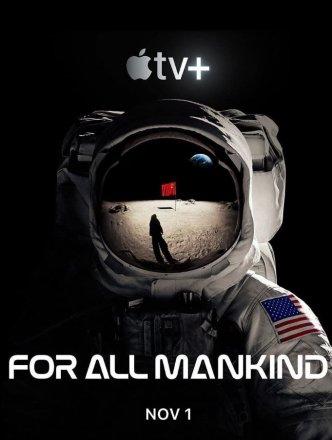 Capa do filme: For All Mankind