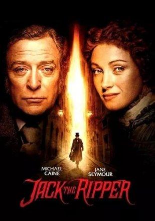 Capa do filme: Jack - O Estripador