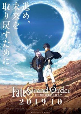 Capa do filme: Fate/Grand Order: Zettai Maju Sensen Babylonia