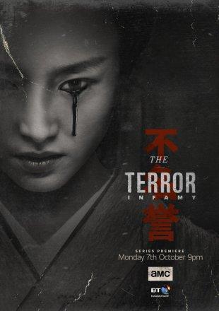Capa do filme: The Terror - 2° Temporada