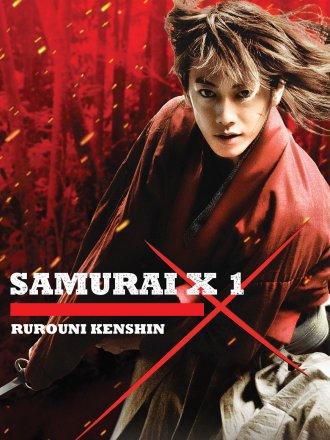 Capa do filme: Samurai X 1: O Filme