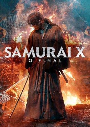 Capa do filme: Samurai X: O Final