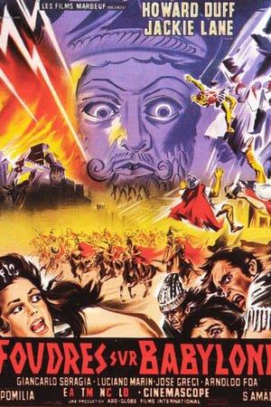 Capa do filme: Os 7 Raios de Assur